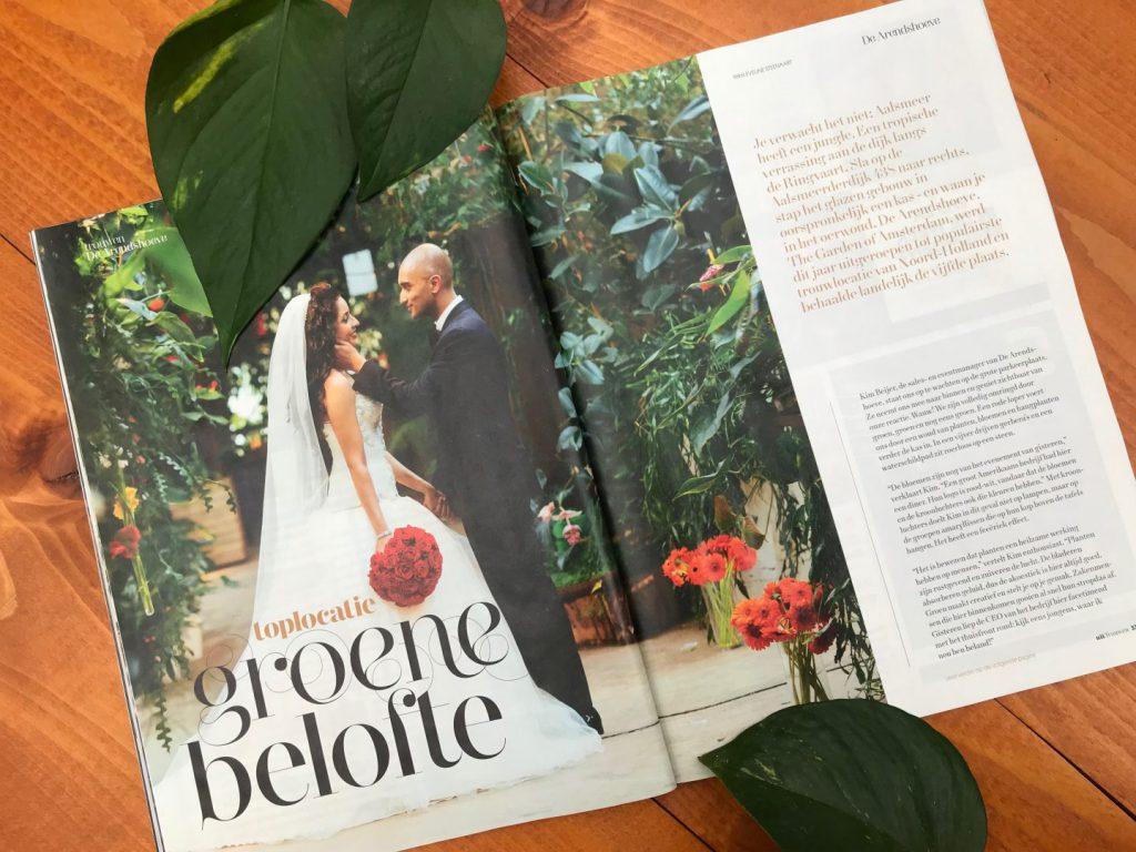 Publicatie in UIT Magazine Arendshoeve een groene belofte in een urban jungle